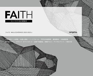 thumbnail of faith20_01