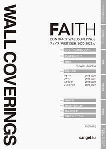 thumbnail of faith20_kakaku